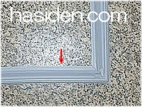 画像1: 冷蔵庫野菜室扉用パッキン (1)