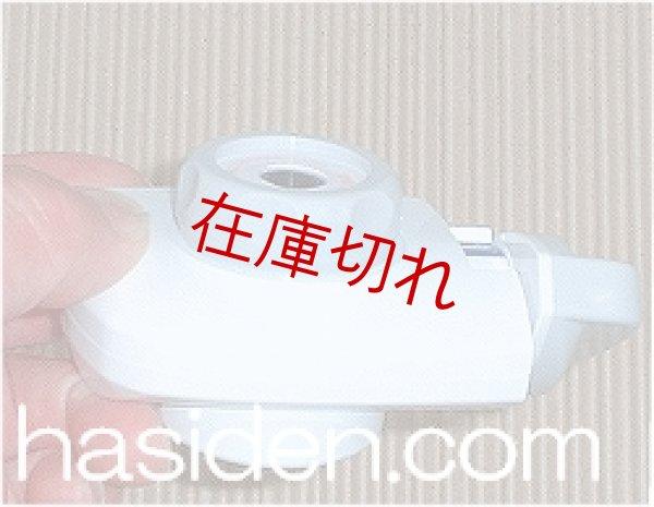 画像1: 日立(フジ医療器)分岐栓 (1)