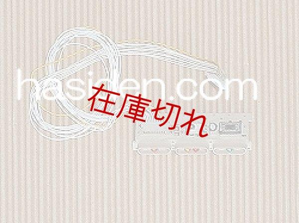 画像1: エアコン用基板・表示部 (1)