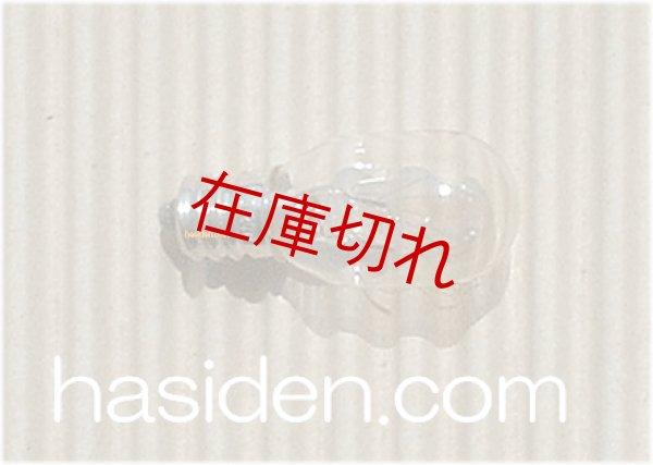 画像1: 冷蔵庫用庫内灯 (1)