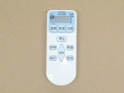 画像1: エアコン用リモコン