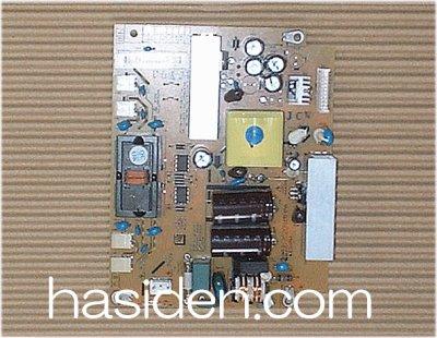 画像1: テレビ用・インバーター基板
