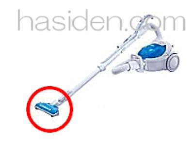 画像3: 日立掃除機用吸い口