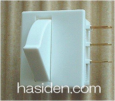 画像1: 冷蔵庫ドアスイッチ