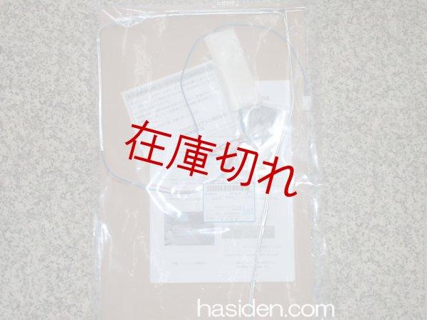 画像1: 冷蔵庫・ドレンヒ-タ- (1)
