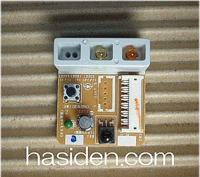画像2: エアコン用基板・表示部