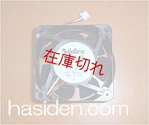 画像1: テレビ用・ファン (1)