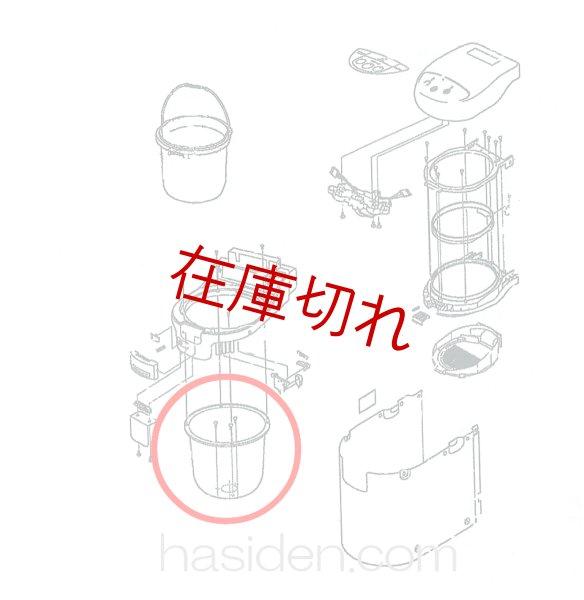 画像1: ごみ処理機・生ゴミ、ソト容器 (1)