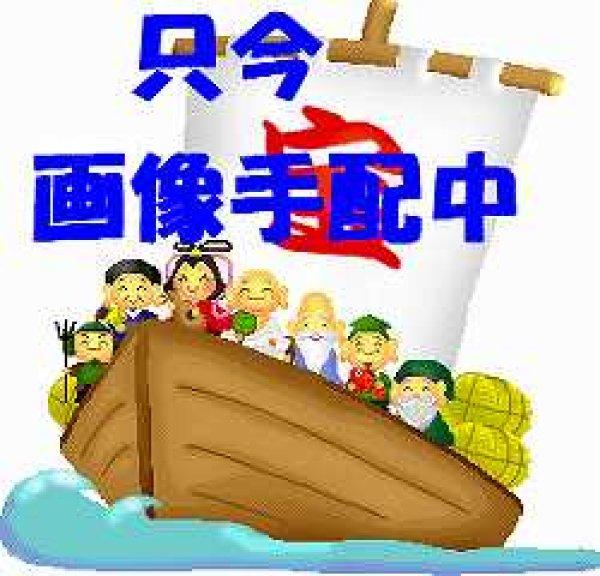 画像1: テレビ用・ASSY SN基板 (1)