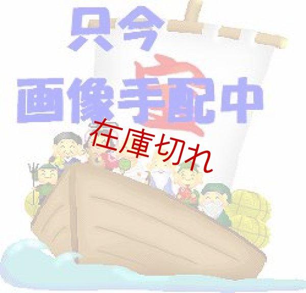 画像1: テレビ用・電源基板 (1)