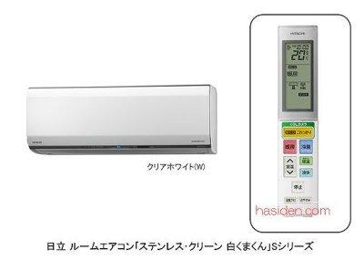 画像2: エアコン用リモコン