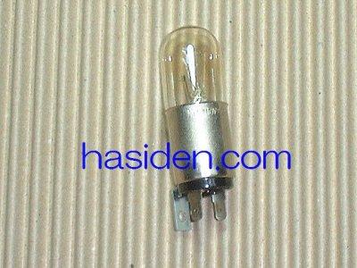 画像1: 電子レンジ用ランプ