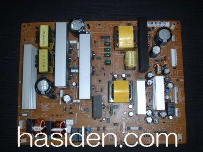 画像2: テレビ用・電源基板