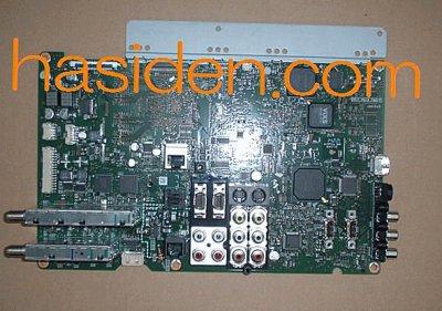 画像1: テレビ用・メイン基板