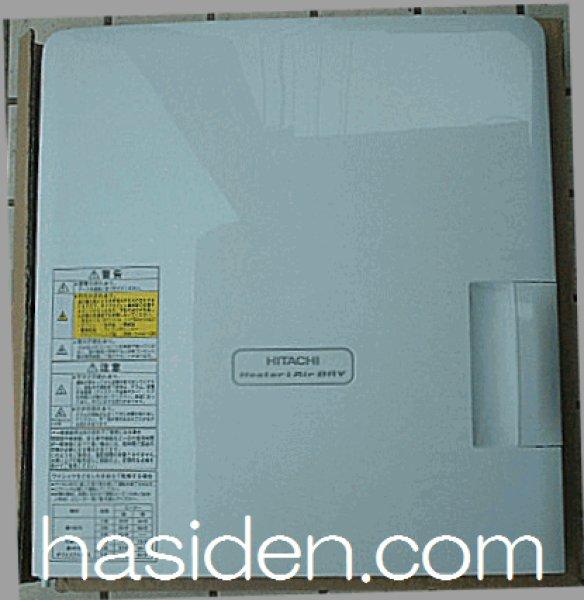 画像1: 日立乾燥機用ドア 扉 (1)