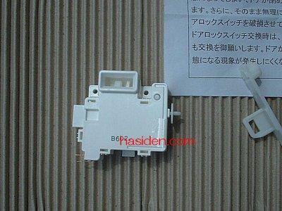画像1: 日立洗濯機用・ドアロックスイッチ