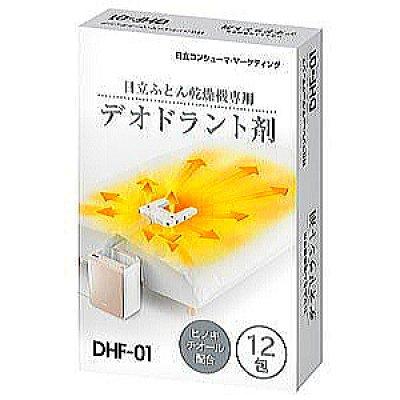 画像1: ふとん乾燥機用デオドラント剤