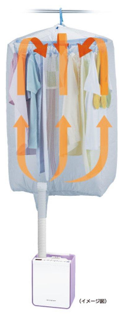 画像1: ふとん乾燥機用衣類乾燥カバー