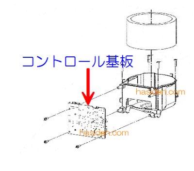 画像1: 日立掃除機用基板