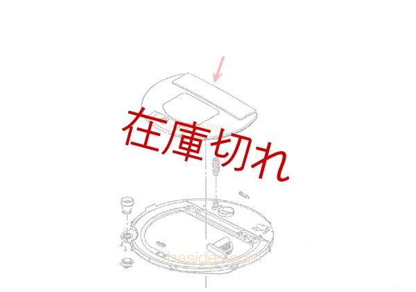 画像1: 日立洗濯機用・フタ (1)