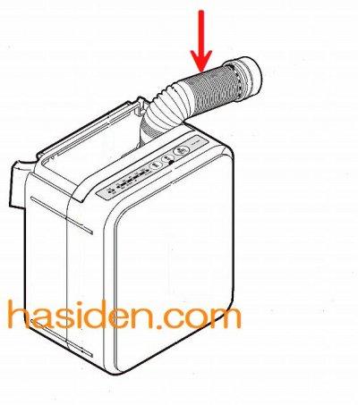 画像1: ふとん乾燥機用ホース
