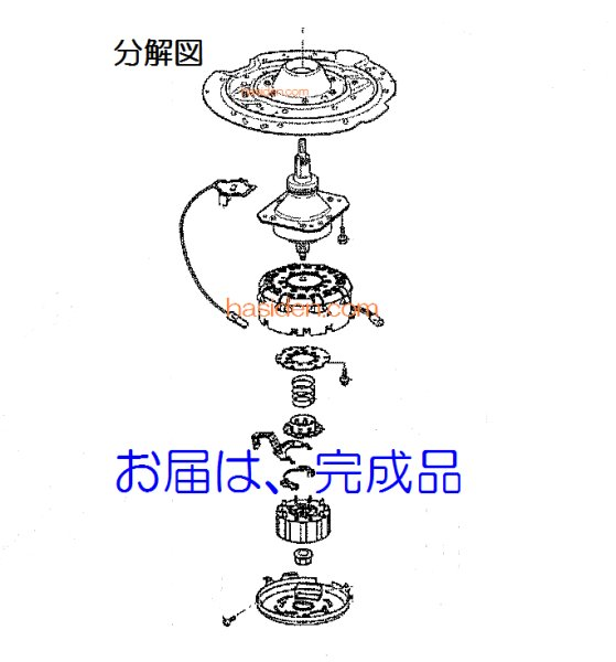 画像1: 洗濯機用メカクミ(クドウブクミ) (1)
