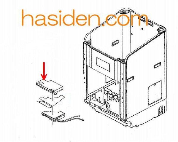 画像1: 洗濯機用・メイン 基板 (1)