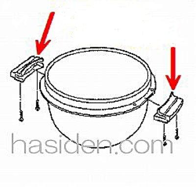画像1: ジャー炊飯器用内釜用取っ手