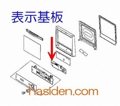 画像1: 電子レンジ用パネル基板