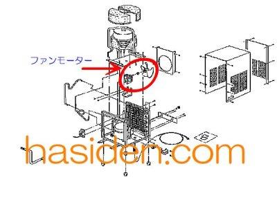 画像1: 日立 冷水機ウオータークーラー モーター