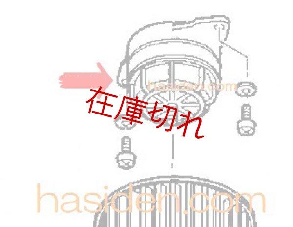 画像1: 日立換気扇用モ−タ− (1)