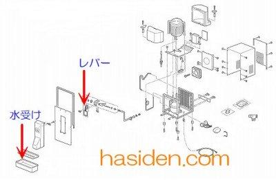 画像1: 日立 冷水機ウオータークーラー 水受け