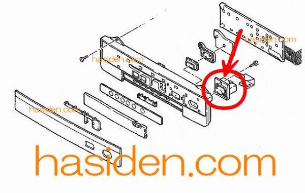 画像1: 日立乾燥機用スイッチ (1)