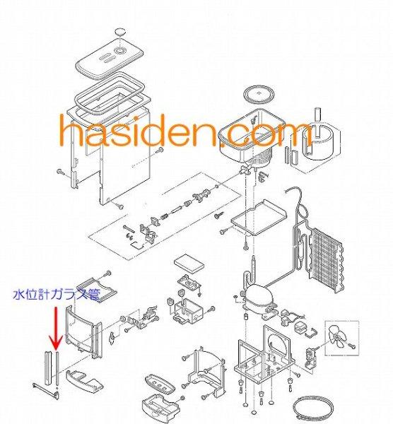 画像1: 日立 冷水機ウオータークーラー 水位計ガラス管 (1)