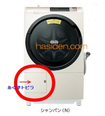画像1: 日立洗濯機用・ドア