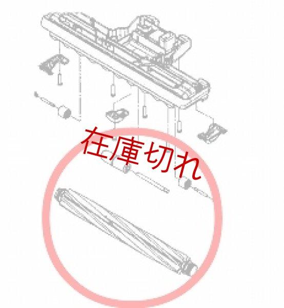 画像1: 日立掃除機・吸い口用・ブラシ (1)