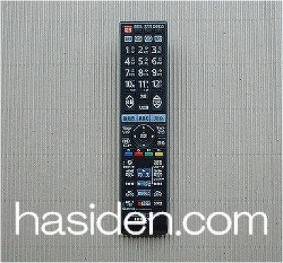 画像2: テレビ用リモコン