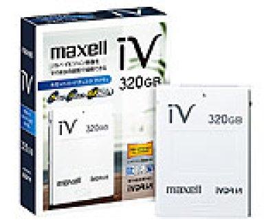 画像1: HDD iVDR-S