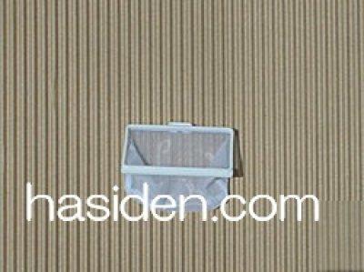 画像1: 洗濯機用糸くずフィルタ−