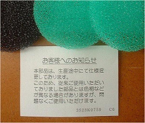 画像1: 日立洗濯機用除菌ユニット (1)