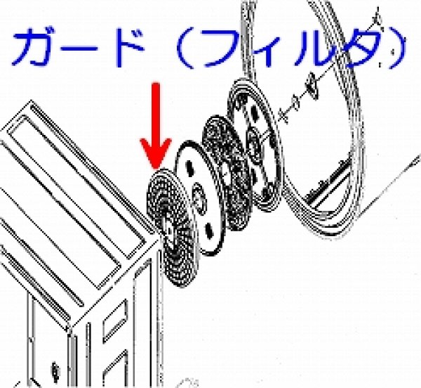 画像1: 乾燥機用ガ-ド(フィルタ) (1)