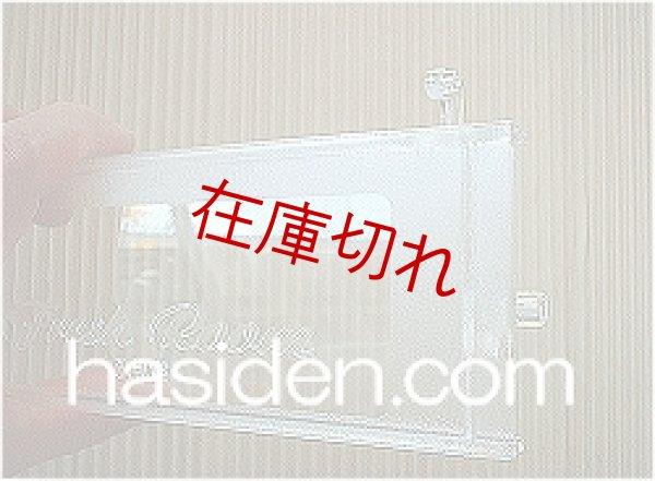 画像1: 冷蔵庫用扉 (1)