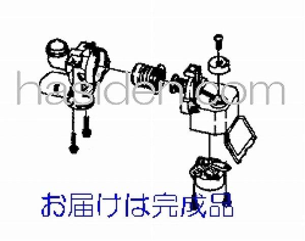 画像1: 日立洗濯機用排水弁 (1)
