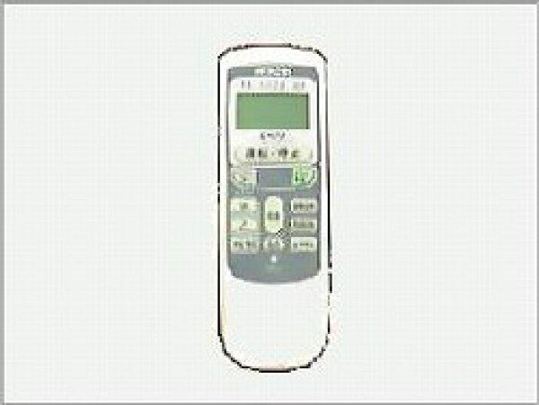 画像1: エアコン用リモコン (1)