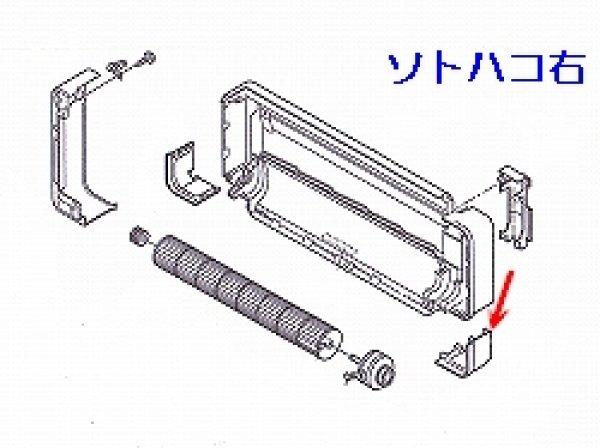 画像1: エアコン用カバ- (1)