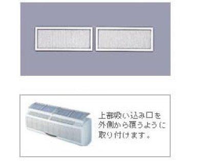 画像1: エアコン用空気清浄フィルタ−